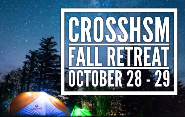 CrossHSM Fall Retreat 2017